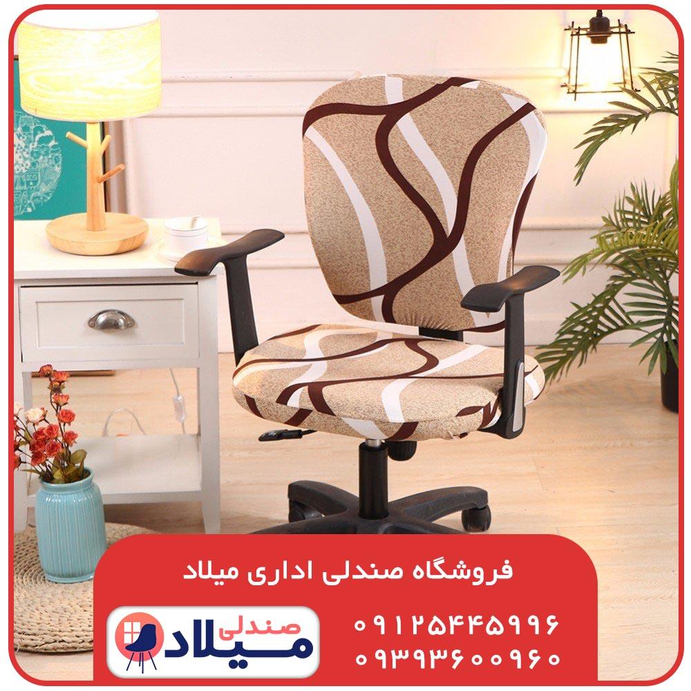 خرید صندلی اداری